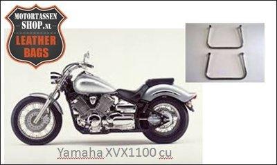 Afstandhouder Yamaha XVS1100 Drag Star Custom